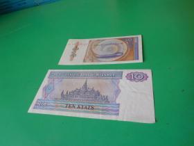 外国币10元  50元2张合售  品如图   邮册1