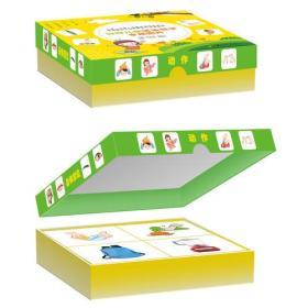 特殊儿童语言教学专用卡片
