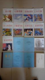 SF19-1 弘一大师的精神境界(2015年1版1印、有腰封)