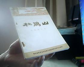 豫剧移植革命现代京剧杜鹃山主旋律乐谱