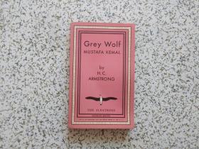 grey wolf  请阅图