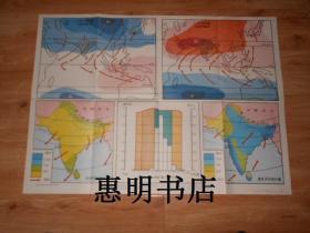 初级中学课本世界地理教学挂图二(12-5)--南亚的热带季风气候特点及其成因示意图[1开 馆藏]