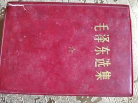 毛泽东选集一卷本1968年北京.