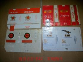烟标 --美登+金健+ 清定桥+驰 --  拆包标 4枚合售