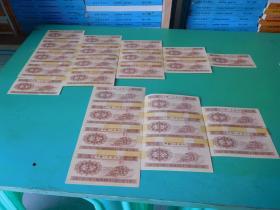 第三套人民币壹分24张合售  用透明胶粘贴在一起  品如图  邮册1