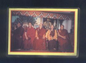 西藏活佛照片(照片过塑)