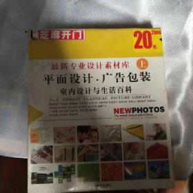 芝麻开门  平面设计 广告包装