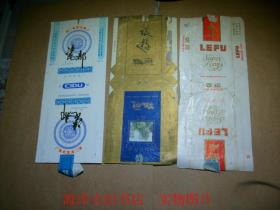 少见烟标 --瓷都(试销)+乐福+ 旅游--  拆包标 3枚合售