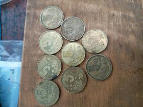 梅花5角硬币 1991年 1992年 1993年 1994年 1995年 1996年 1997年 1998年 1999年 2000年 2001年 11枚和售
