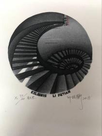 中国名家藏书票  邱桂蘭 2018年新创作《秋思》   编号77/100 签名