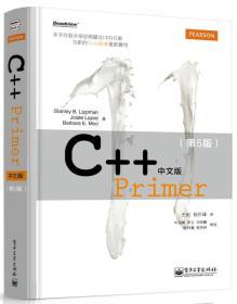 C++Primer中文版-(第5版)