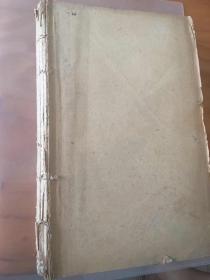 a textbook of histology(第五版)