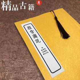 推背图(附藏头诗/烧饼歌/透天玄机)