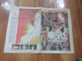 老文献   2008年8月9日北京晚报号外   李宁  飞天一周点燃奥运主火炬   上边框似乎不浸水痕迹如图