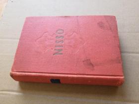 NISSO(安格苏)32开精装,英文版小说