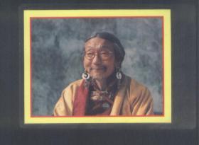 西藏活佛照片(照片已过塑)
