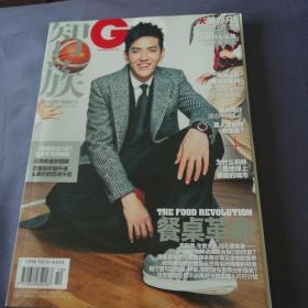 智族GQ 杂志 2016年10月  吴亦凡 为自己而活