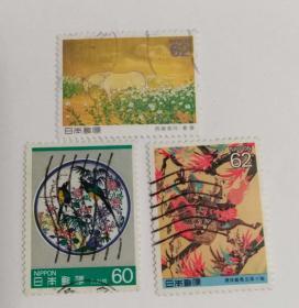 外国日本邮票(西乡孤月春暖等信销票3枚没有重复不是一套票)