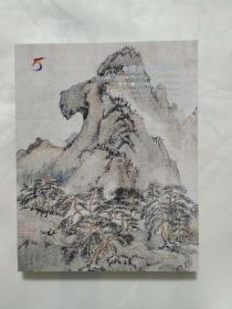 拍卖图录】东方大观2016春季艺术品拍卖会-中国古代书画(二)