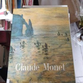 Claude Monet (French) Hardcover – 1990