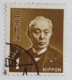 外国日本邮票人物信销票1枚