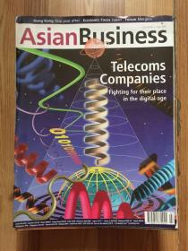 Asian Business 1998.7