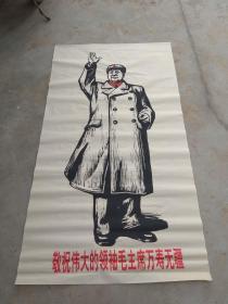 毛主席单张画像【1米宽1.8米长】66包快递