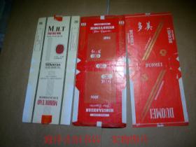 烟标 --红三环+ 猕猴桃+多美 --  拆包标 3枚合售