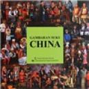 中国民族影像(印尼文版)
