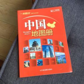 一本通系列-中国地图册(2016版)