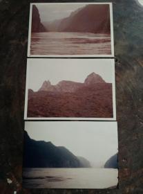 90年代拍的长江三峡老照片,三张合售