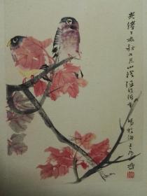 任伯年花鸟木刻水印画  伯年花鸟木刻水印画 任伯年花鸟木刻水印画    任伯年花鸟