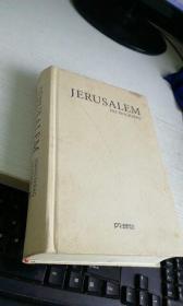 JERUSALEM  THE BIOGRAPHY Y耶路撒冷三千年 中文版