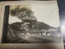 民國香港1918年馬場大火老照片一張