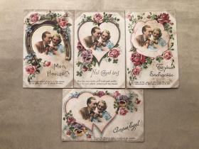 五十年代法国彩色明信片:情侣人物图案4张一套(绘画版),婚庆题材,M023