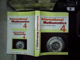 lnternational mathematice 4