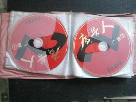 广告人.系列之2.10片CD