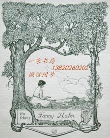 """""""新艺术风格""""""""德国艺术家""""(Willy Ehringhausen)藏书票—《树下的女人与风景》"""