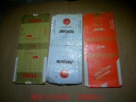 烟标 --壮锦.+ 富世 +金花茶 --  拆包标 3枚合售