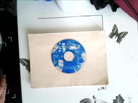 游戏光盘 太阁立志传3 完全解密中光盘版   裸盘一张  盘面有花