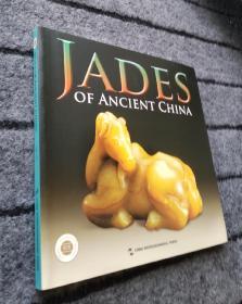 中国国宝系列:中国古代玉器(英文版)