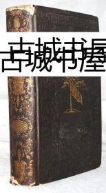 稀缺,《如诗如画的美国风光,历史趣事》大量版画插图,1851年出版