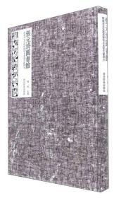 张元济图书馆馆藏清末民国商务版本重要文献简介