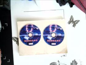 游戏光盘 模拟游戏全集 第2辑 AB面  裸盘2张  盘面有花
