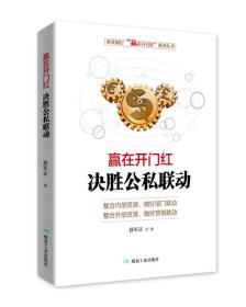 正版新书商业银行