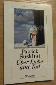 德文 德语 小说 Über Liebe und Tod 关于爱和死亡 聚斯金德