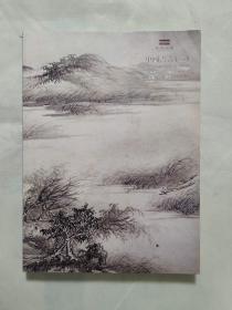 【拍卖图录】天津乾宁拍卖2017秋季艺术品拍卖会-中国书画(二)