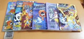 赛尔号系列丛书(含6本合售)