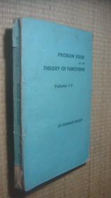 函数论习题集-第1-2卷 英文版
