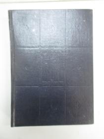辞海: 增补本 上海辞书出版社1986年 16开精装